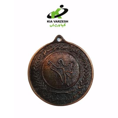 مدال کونگفو